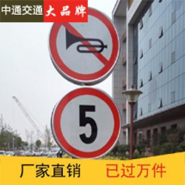 禁停慢警示牌