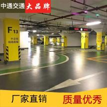停车场同乐城娱乐官方网站