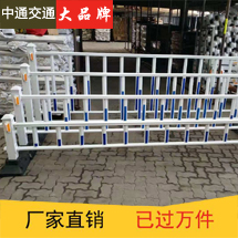 PU材料城市护栏