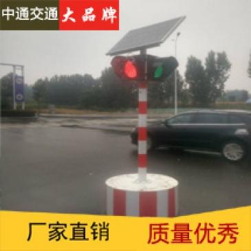 移动信号灯